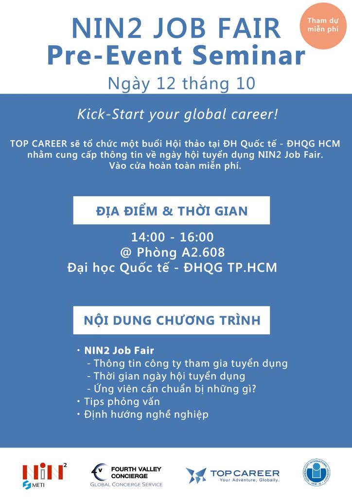 IU Poster